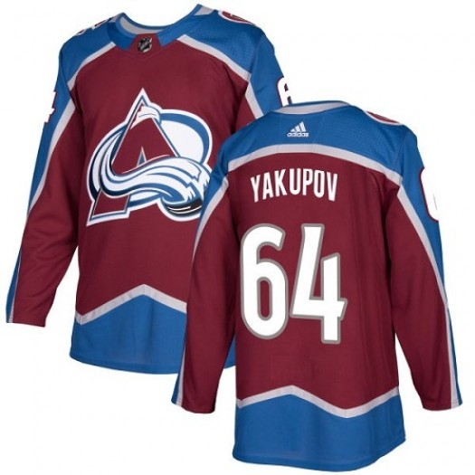 Nail Yakupov Colorado Avalanche Men's Adidas Premier Red Burgundy Home Jersey